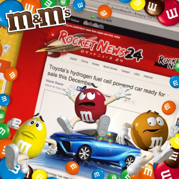 photo of RocketNews24 screen with M&Ms frame
