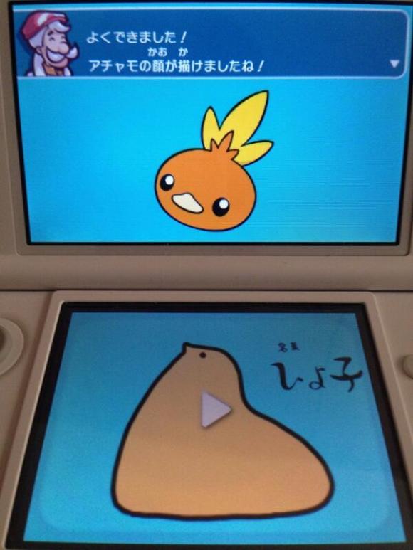 2014.06.28 pokemon art 1