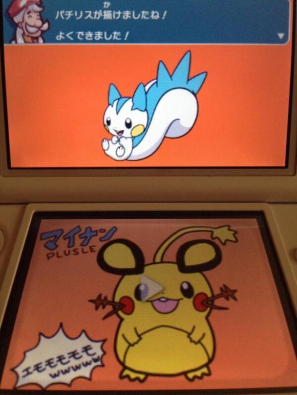 2014.06.28 pokemon art 6