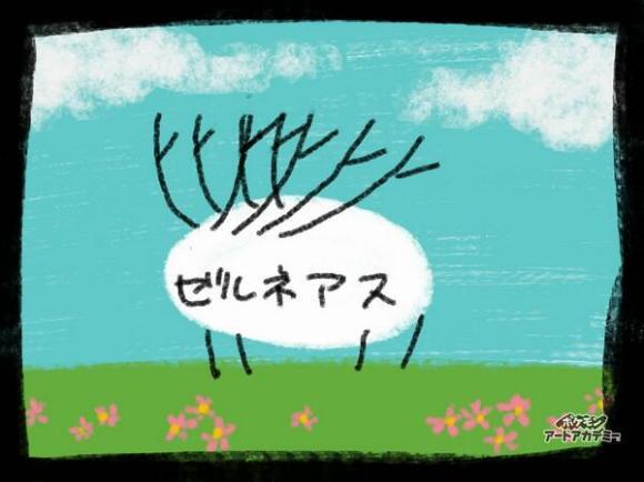 2014.06.28 pokemon art 9