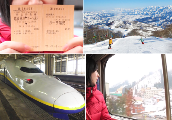 Echigo Gala Yuzawa, E4 shinkansen, ski resort