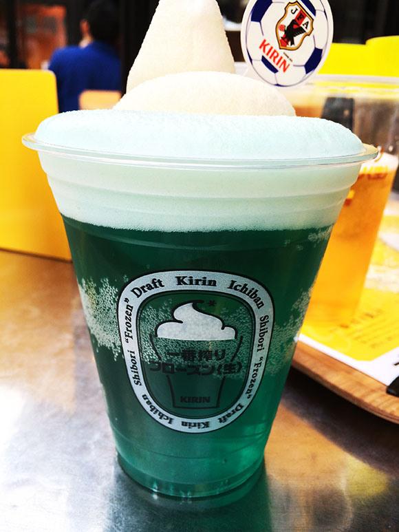 blue beer 1