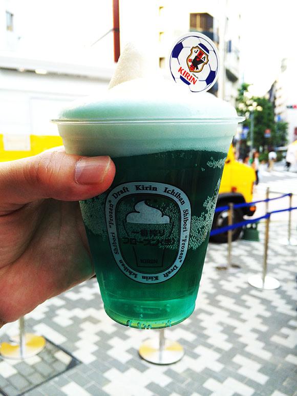 blue beer 2