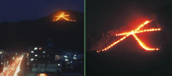 Kyoto, Japan, Gozan Okuribi O-Bon Festival August, bonfire, daimonji, 五山送り火 大文字 祭り