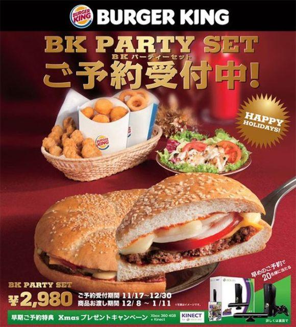 fast_food_19