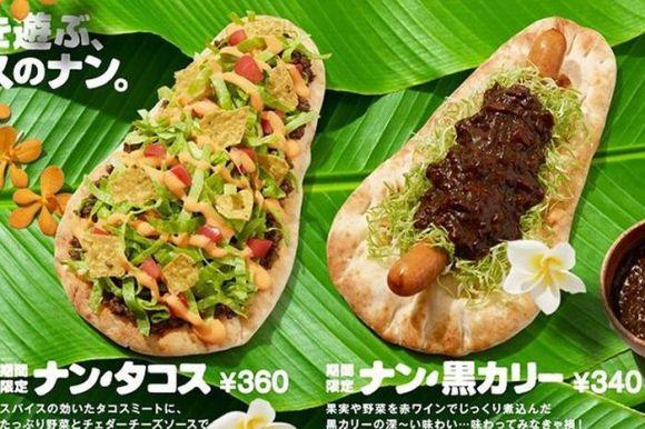 fast_food_20