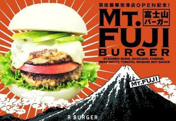 fast_food_21