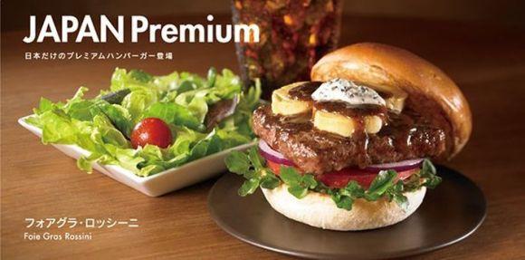 fast_food_26