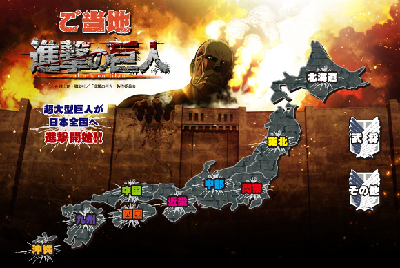 gotouchi_map
