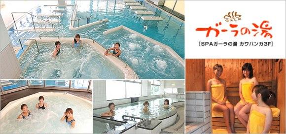 Gala Yuzawa Station, ski resort Cowabunga, hot springs, fitness pool
