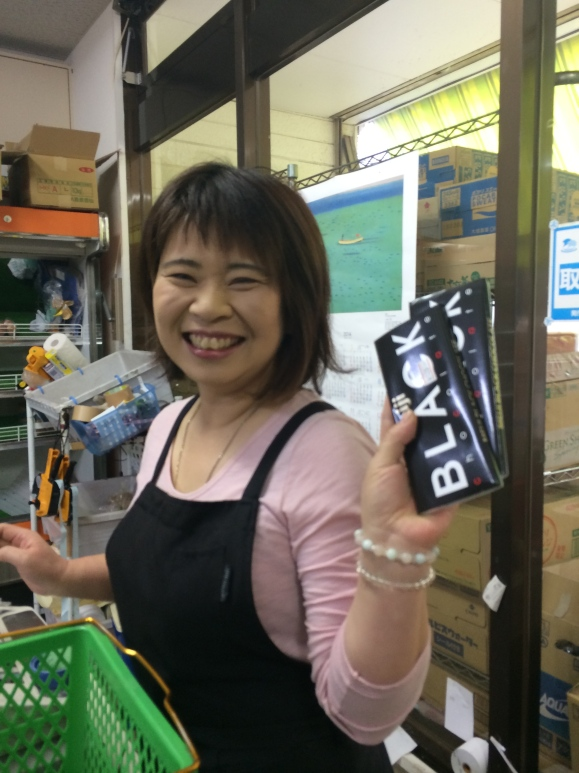 Amano Keiko