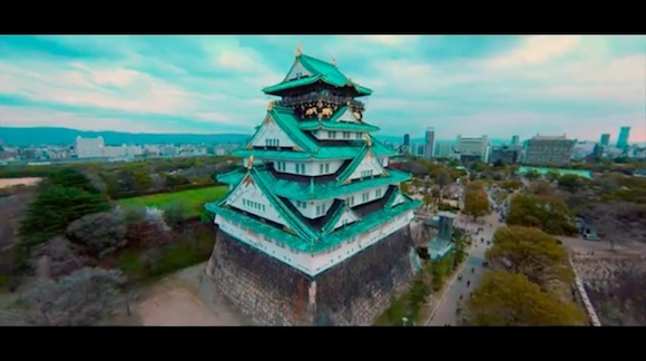 Japan video 10