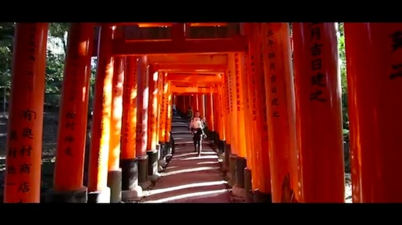 Japan video 11