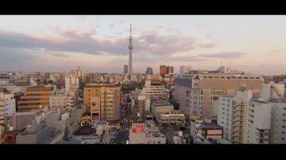 Japan video 8