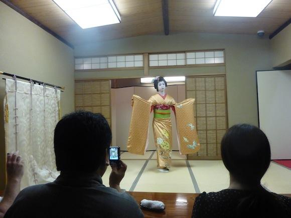 Ozashiki 16