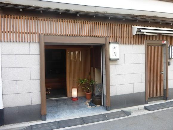 Ozashiki 7