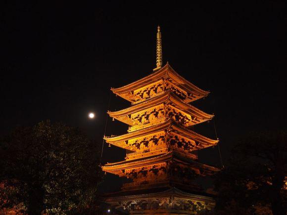 Tōji, Tō-ji, Touji, Tou-ji temple, 5 story pagoda, Buddhist, Japanese, Japan Kyoto 京都 東寺 五重塔