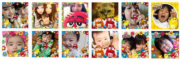M&M's Japan Tabeppuri Facebook photo contest