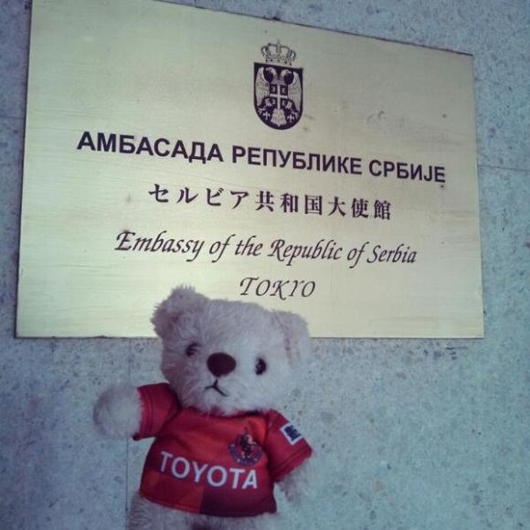 serbia01