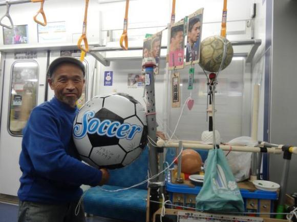 soccer fan in subway