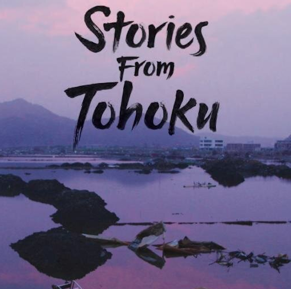Stories-from-Tohoku-cover