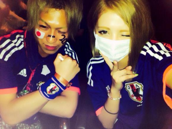 Team Japan soccer fans