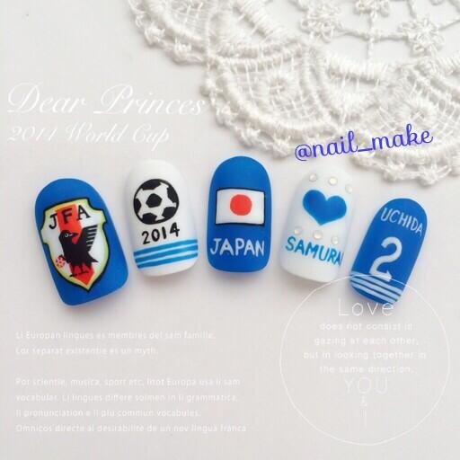 world cup japan nails