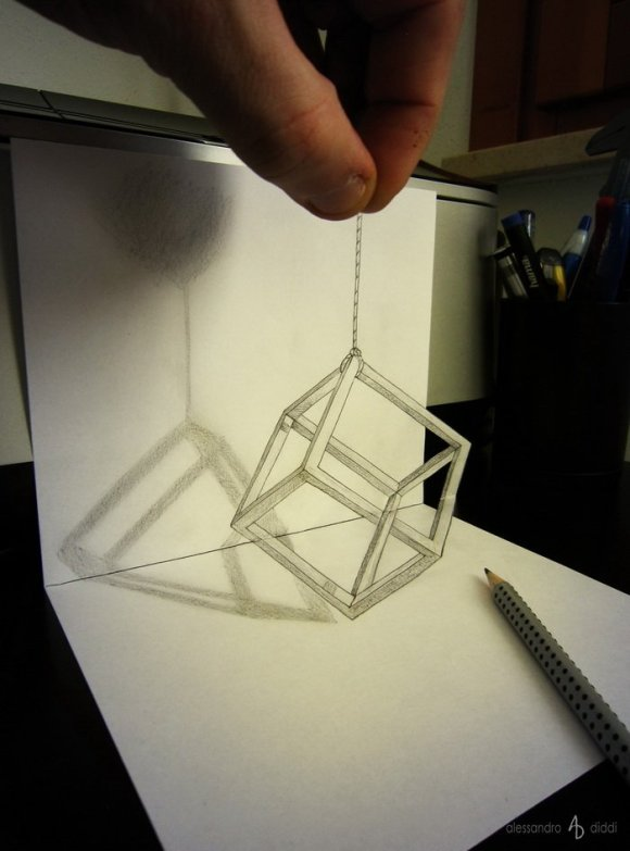 19 pencil drawings that trick your mind into thinking they're 3-D4