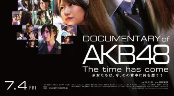 akb-48-documentary-of-akb48-4-edit1