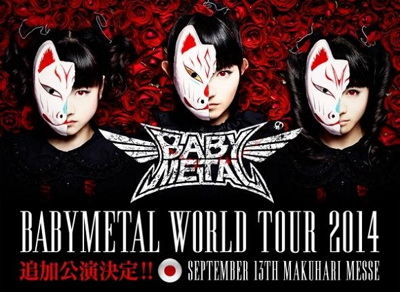 babymetal (4)