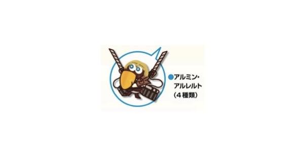 choco 7 caramel Almin