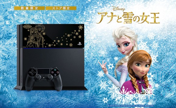 Disney's Frozen Gets Its Own Limited-Edition PlayStation 4