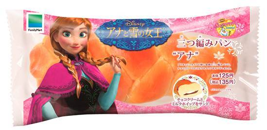 Frozen convenience store items in Japan12