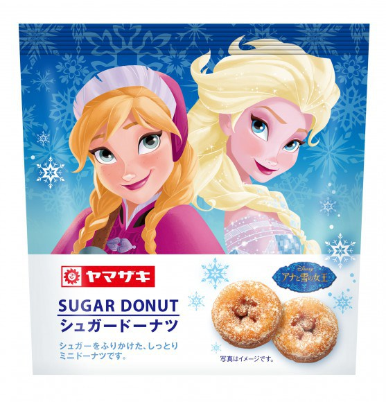 Frozen convenience store items in Japan4