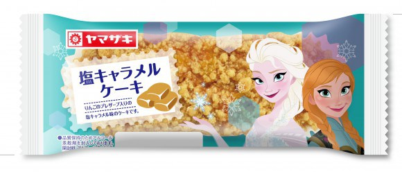 Frozen convenience store items in Japan5