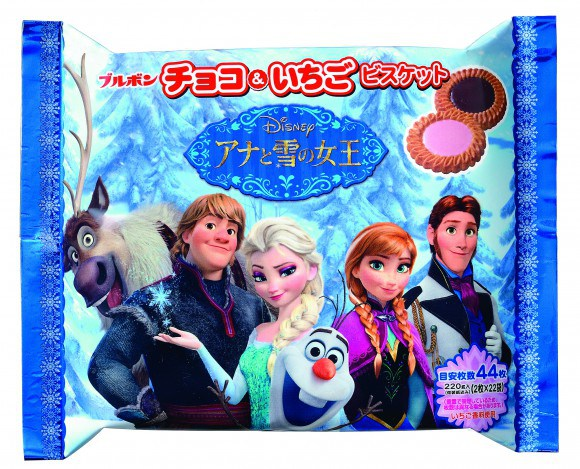 Frozen convenience store items in Japan9