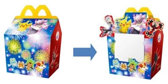happy 4 Pokemon box