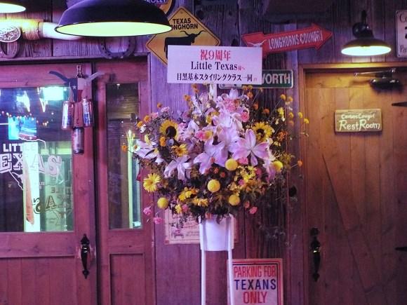 Little Texas (5)