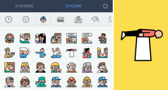 Line stickers sticons emoticon icon, planking, lying down game, weird