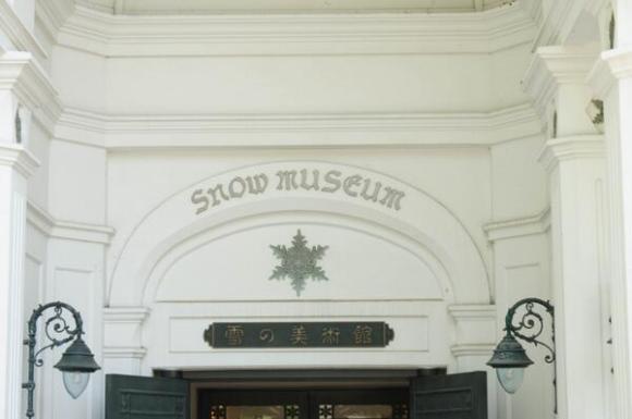 snow museum7