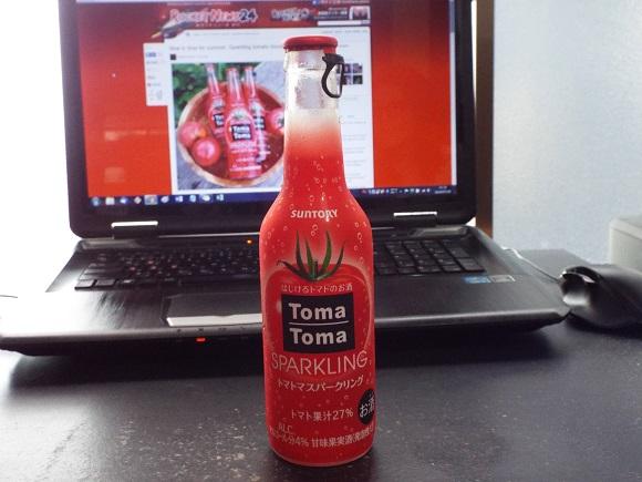 tomatoma0