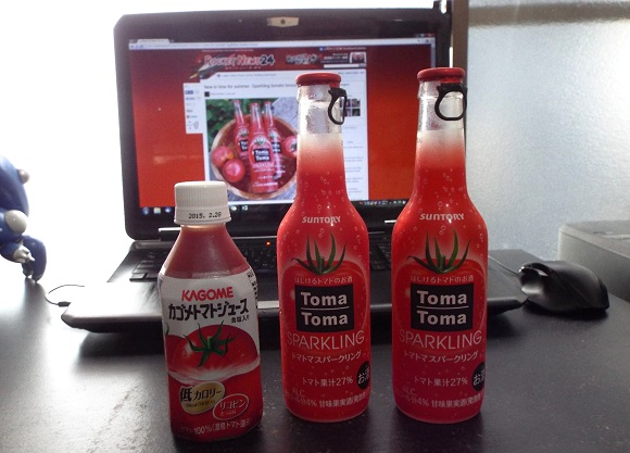 tomatoma1