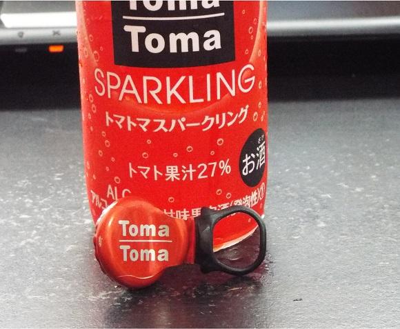 tomatoma2