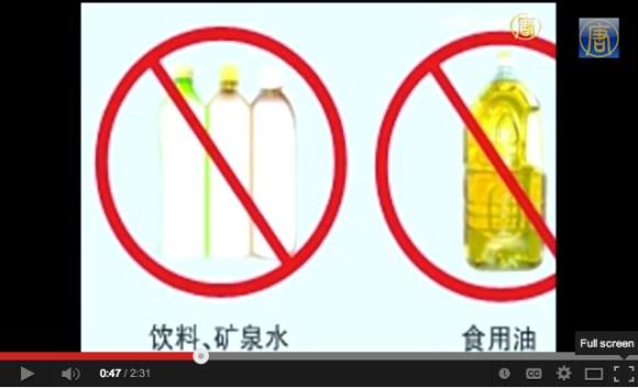 2014.08.02 chinese ugiyr v copy