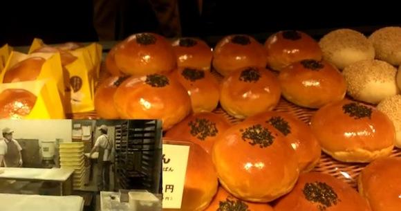 bread 11 Tokachi Azuki tsubu anpan