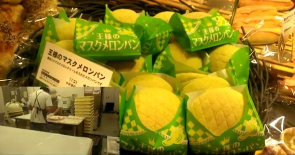 bread 2 melonpan