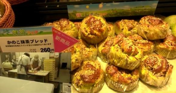 bread 5 kanoko matcha