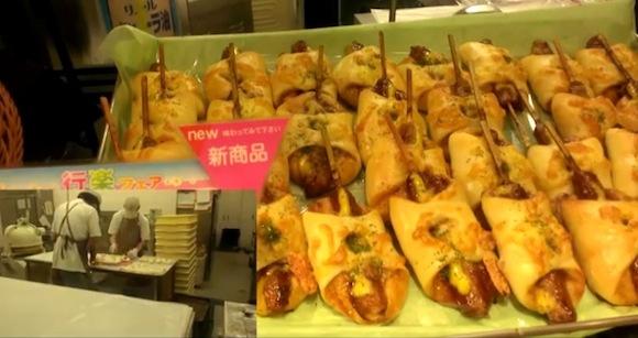 bread 6 yakitoritsukune