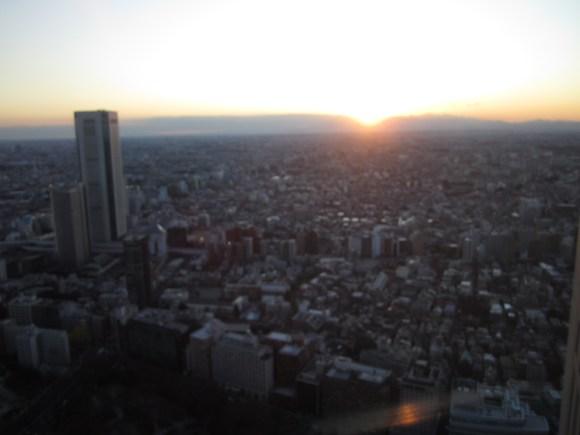 from tokyo metropolitan building. shinjuku