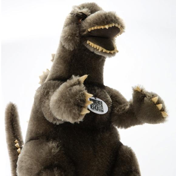 Godzilla 14